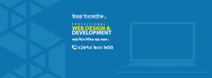 Website development Course